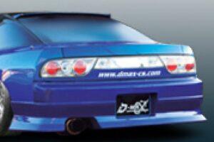 Nissan 180SX Type 3 Rear Bumper