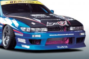 Nissan S13 Silvia Type 3 Front Bumper