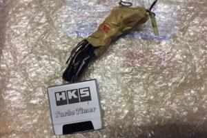 HKS Turbo Timer + Harness JDM Turbo – Universal