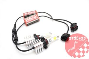 5202 Single 20W 6500K LED KIT Small Model F1S Model