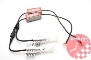 H1 Single 20W 6500K LED KIT Small Model F1S Model
