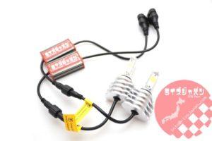 HB4 Single 20W 6500K LED KIT Small Model F1S Model
