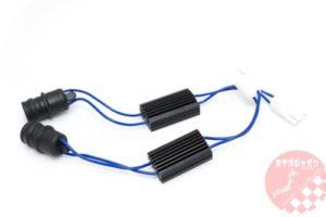 General Purpose T10 LED Bulb Canceller / Universal T10 LED Bulb Resister