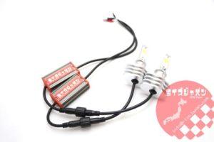 H3 Single 20W 6500K LED KIT Small Model F1S Model