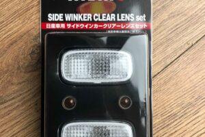 NISMO S-TUNE SIDE WINKER/MARKER SET CLEAR TYPE – NISSAN R33 R34