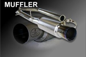 REIN HARD S13 SILVIA CA18DET 1988-1991 CANNONBALL EXHAUST SYSTEM