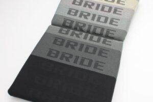 Bride Back Seat Cushion Gradation Logo