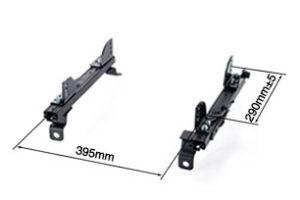 Bride Super Seat Rail FG Type