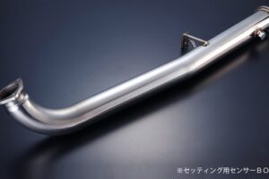 D Max Front Pipe Ver 2