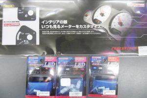 TCP Magic Carbon Tone Meter Film / Super Diffusion Micro LED Set