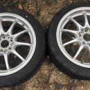 RAYS Volk Racing CE-28 Alloy Wheels Set – 17 Inch 7J