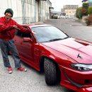 Drift legend Yasuyuki Kazama (world famous) Nissan S15 Spec R