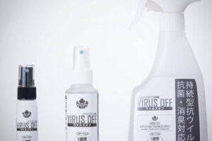 VERTEX Disinfectant Liquid – Anti Virus Multipurpose Spray – T&E Made – Exclusive To JapwestMods