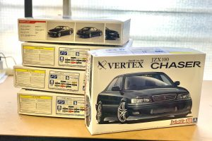 2020 VERTEX Decorative Chaser Models – Exclusive – UK Stock